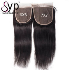 7x7 Lace Closure Wholesale Brazilian Straight Hair Free Parting