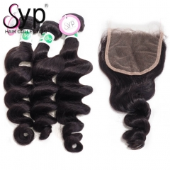 Virgin Brazilian Loose Wave Hair Extension Bundles With Closure
