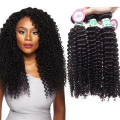 Cheap Virgin Brazilian Kinky Curly Human Hair Weave Website