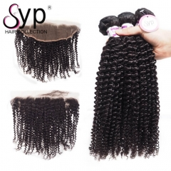 Cheap Kinky Curly Hair Bundles With Lace Frontal Tight Curls Weave