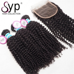 Malaysian Kinky Curly Hair Bundle Deals With Closure South Africa