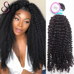 Malaysian Kinky Curly Hair Bundles Cheap Afro Curls Hairstyles