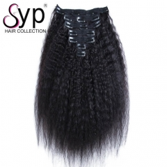 200g Clip In Human Hair Extensions Kinky Straight Thick Full Set